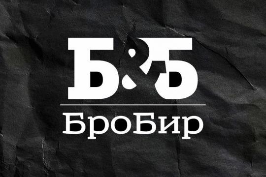 Фирменное Б&Б